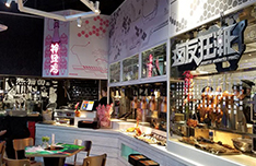 出味超急番店萬菱匯店商用廚房設計與商用廚房工程