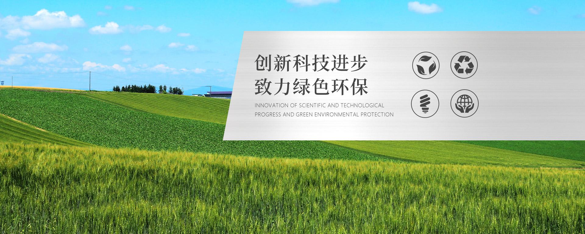 商用廚房節能環保工程