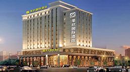 榮欣國際酒店商用廚房工程案例