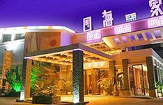 四海一家飯店商用廚房工程及商用廚房設計